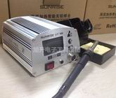 SR-900(90W)高频涡流焊台 恒温焊台 无铅焊台(正产销)
