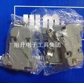 DB9焊接头 公/母 外壳