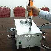 SR手持式自动螺丝机