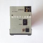 【厂家直销】 无铅焊台 SR-376 1.6出锡自动剖锡机 破锡机