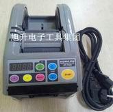 自动胶纸切割机RT-7000(韩国进口)