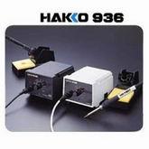 HAKKO 936白光焊台