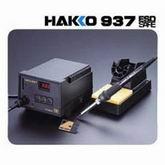 HAKKO 937 soldering station