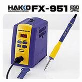 HAKKO FX-951白光焊台
