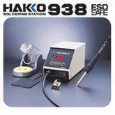 HAKKO 938 soldering station