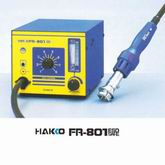 HAKKO FR-801拔放台