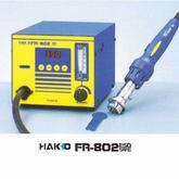 HAKKO FR-802拔放台