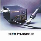 HAKKO FR-850B拔放台