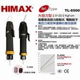 HIMAX TL-6500电批